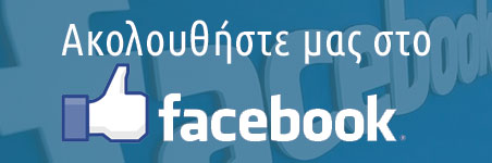 Facebook Ermeidis Coffees