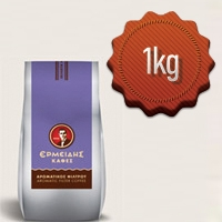 filter-aromatic-1kg